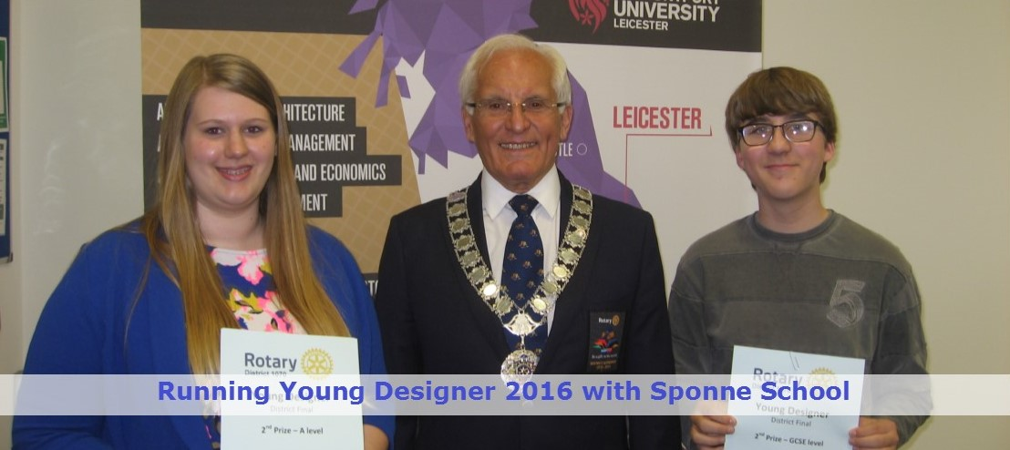 young designer 2016